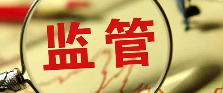 淄博市市场监管局部署4领域专项治理
