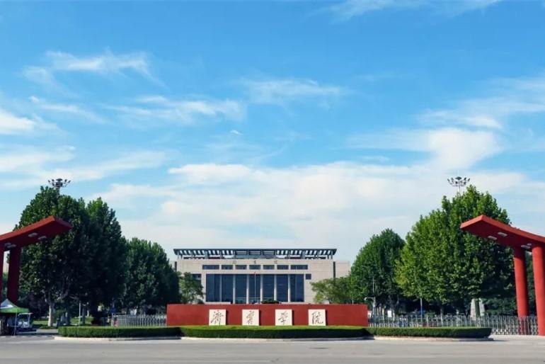 圣地学府 礼赞祖国 ! 济宁学院为祖国歌唱 !