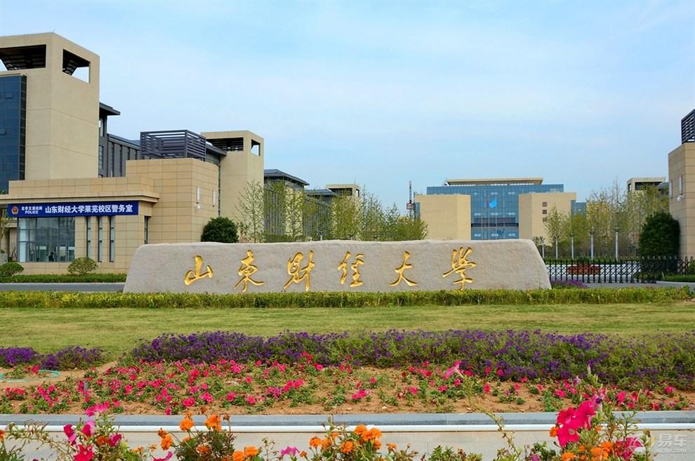 央视《新闻联播》制片人杨金月讲学山东财经大学