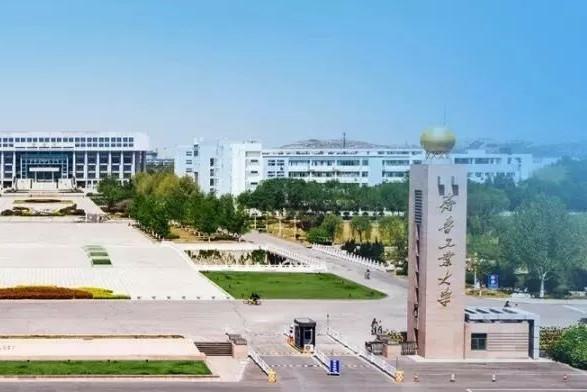 齐鲁工业大学2019年普通高等manbetx网页版手机登录招生章程