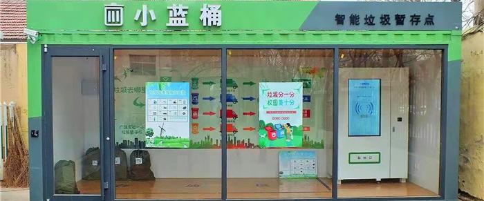 """广饶一小学""""垃圾银行""""运行月余回收垃圾2000公斤"""