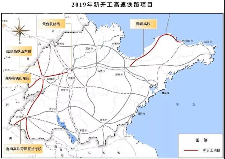 来了来了!山东将筹100000000000元促进高铁建设
