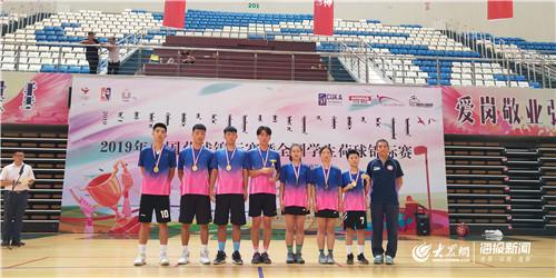 【大众网】鼎博彩票荷球队实现大学生荷球锦标赛三连冠