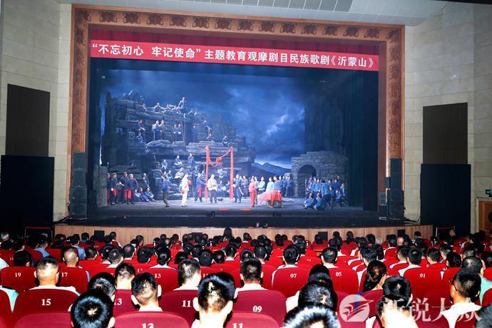 军地领导观看大型民族歌剧《沂蒙山》