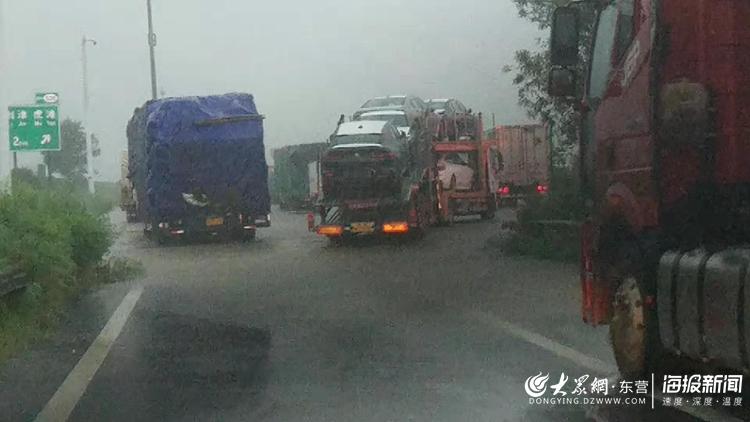 受台风影响 东营境内高速路口均限行