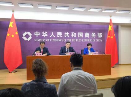 跨国公司领导人青岛峰会将于10月在青岛举办