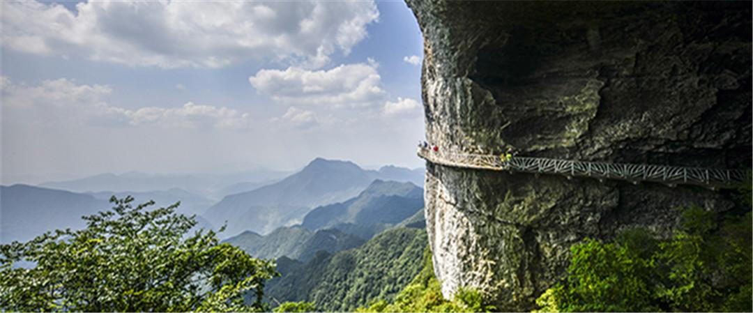 重庆金佛山:喀斯特地貌显奇观