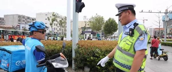 菏泽人注意!即日起,非机动车、行人违反交通法将被处罚!
