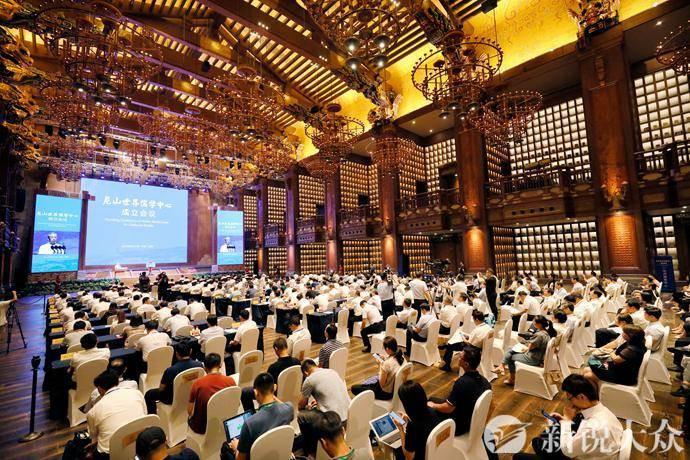 尼山世界儒学中心今天成立