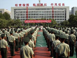 台湾师创交流团参访上海优质学校 两岸幼教共同为孩子付出