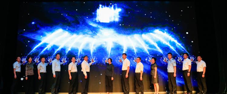2019年国家网络安全宣传周东营市活动正式启动