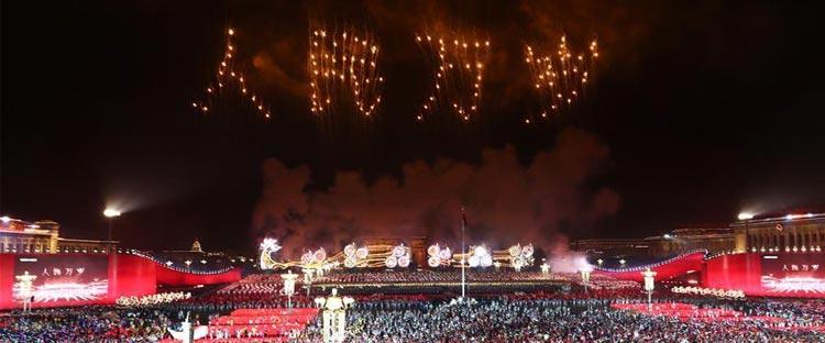 庆祝新中国成立70周年联欢活动举行