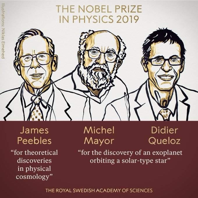 2019年诺贝尔物理学奖揭晓 三位科学家获奖