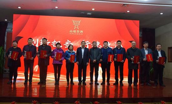 創新擔當 行穩致遠 2018高端魯酒戰略發展聯盟年會舉行