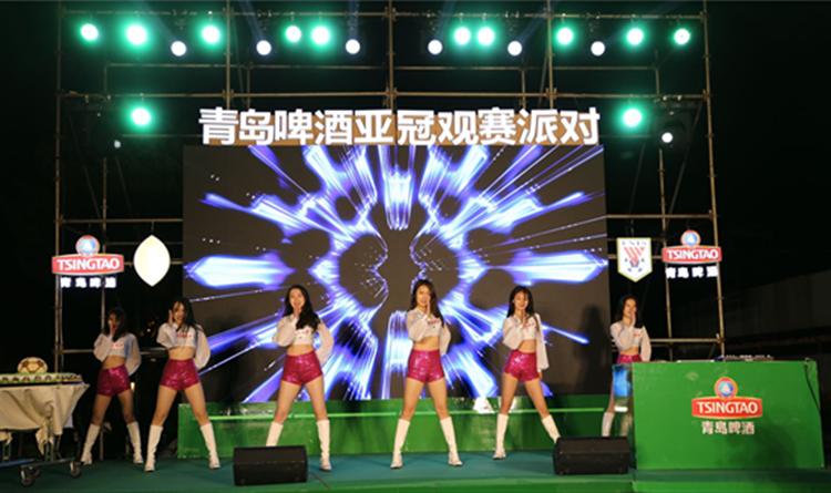 經典賽事+經典體驗青島啤酒亞冠觀賽派對火熱進行