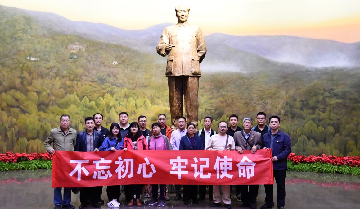 东营市在京流动党员赴香山革命纪念馆进行革命传统教育活动