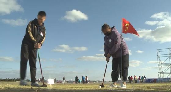 山东省第九届全民健身运动会场地高尔夫球决赛在潍坊滨海举行