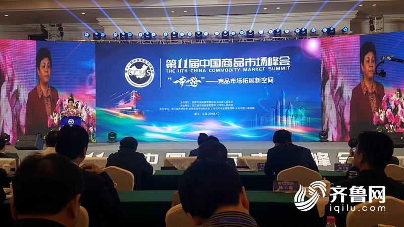 潍坊5处市场上榜全国商品交易市场综合百强名单(三)