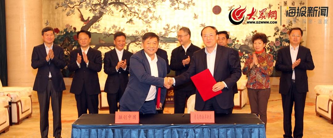 """融创中国携手清华大学建设国际级医学中心 打造""""健康中国""""新样本"""