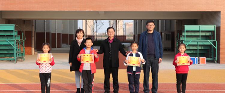 东营经济技术开发区华山小学举行第一届秋季趣味运动会