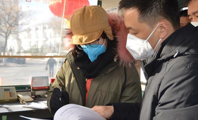 抗击新冠肺炎 实在的烟台人都干了些啥!