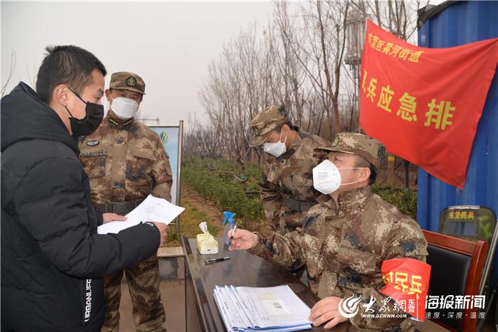"""咱们""""云""""教学(26):东营市胜利第四中学生物教师尚磊磊"""