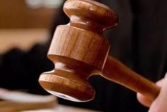 「大众网·海报新闻」曾借婚丧之机敛财,按察司丨枣庄市体育局原局长一审获刑12年
