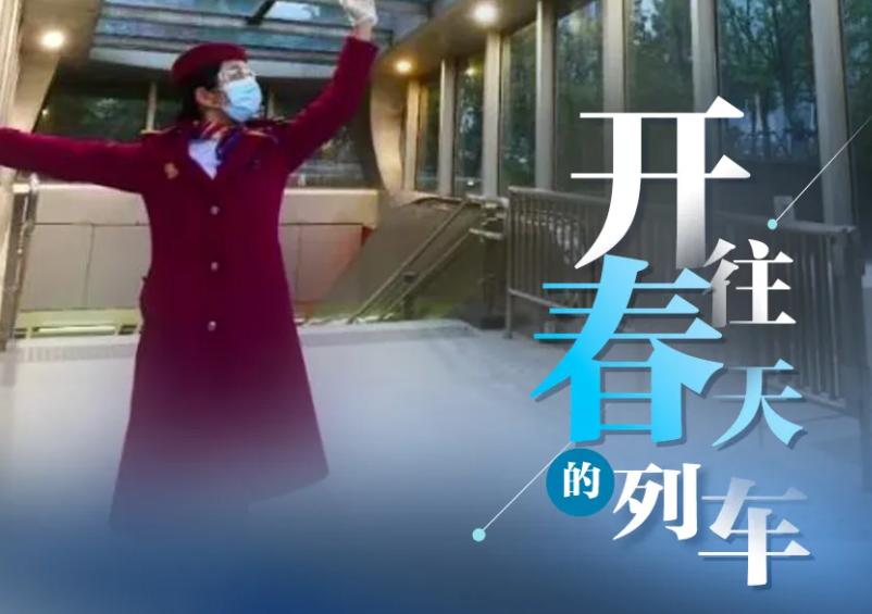 武汉→春天