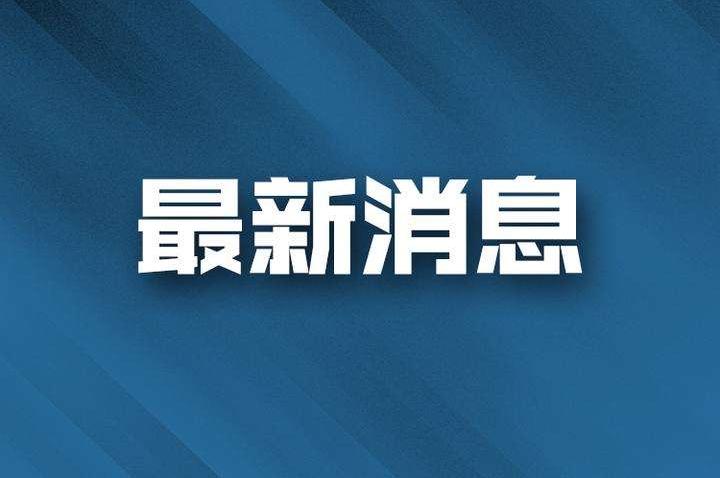 【东营市卫健委】东营发现一名新冠病毒IgG抗体阳性人员,情况说明来了
