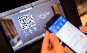 『大众日报·海报新闻』滨州自主研发电子营业执照应用系统