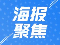 """『新华社』山东济南:定点医院战""""疫""""不息,社区防控持之以恒"""