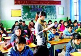 『大众日报客户端·海报新闻』山东2020乡村优秀青年教师培养奖励计划推荐教育部人选名单来啦