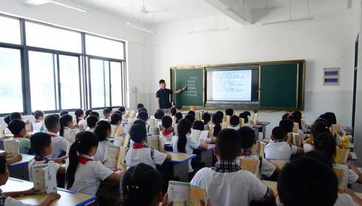 『大众报业·海报新闻』山东将全面消除中小学56人及以上大班额,探索多校联合划片招生
