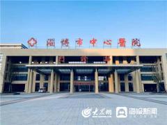 淄博市中心医院面向全国招聘学科带头人、高层次人才