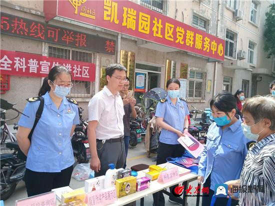 """淄博市市场监管局组织开展化妆品安全科普宣传""""进社区""""活动"""