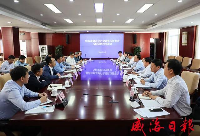 闫剑波主持召开制造业产业链供应链整合与配套协作座谈会