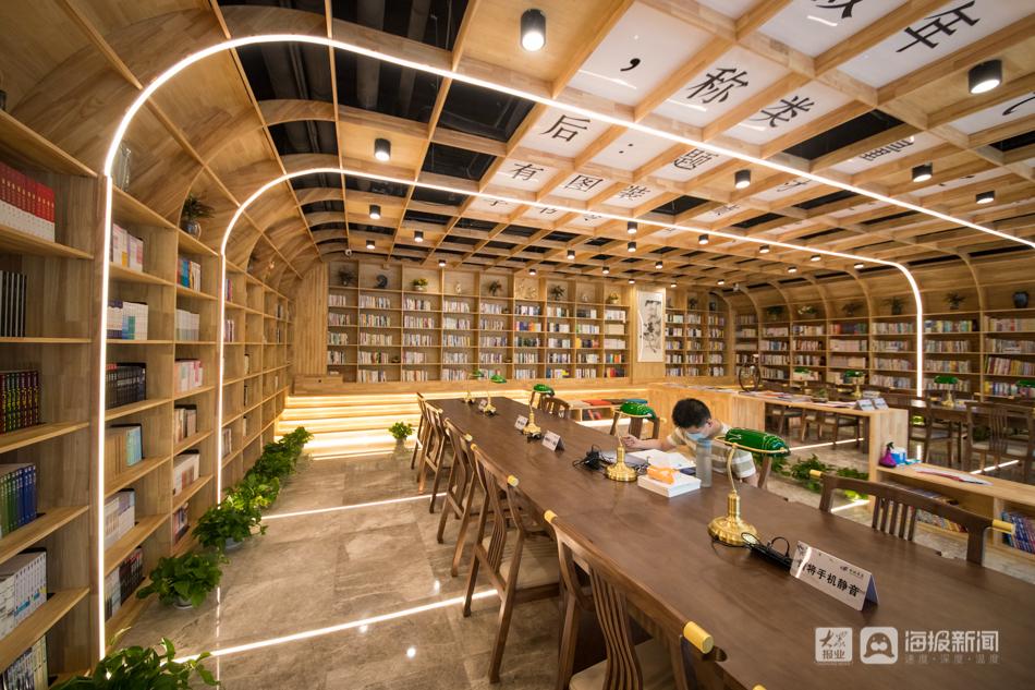 济南首家24小时无人值守泉城书房开放