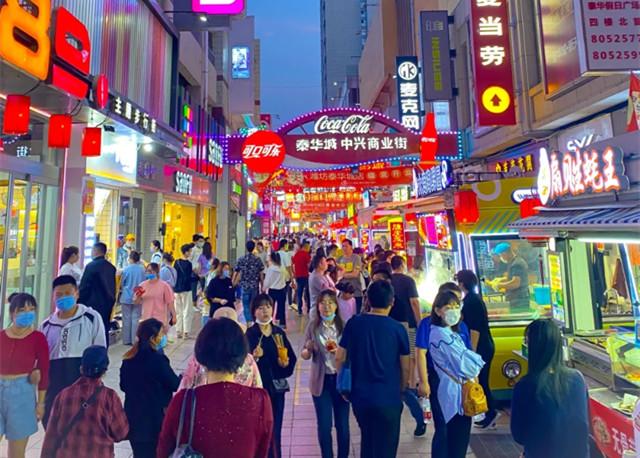 """潍坊为什么要大力发展""""夜经济""""?"""