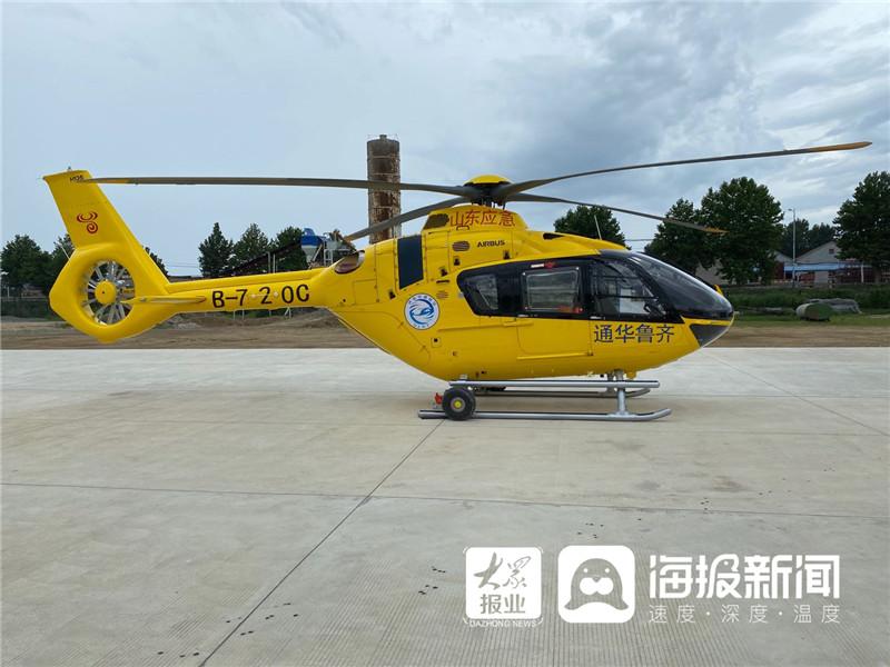 再升级!专业应急救援直升机进驻烟台