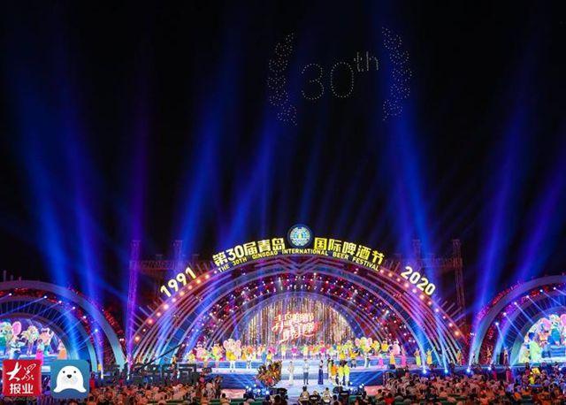 第30届青岛国际啤酒节吸引入园游客121.88万人次