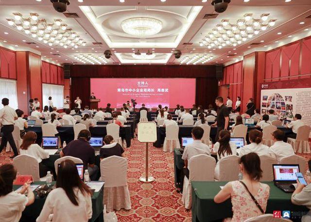 17国采购商与233家青企达成意向合作  采购金额超1亿美元