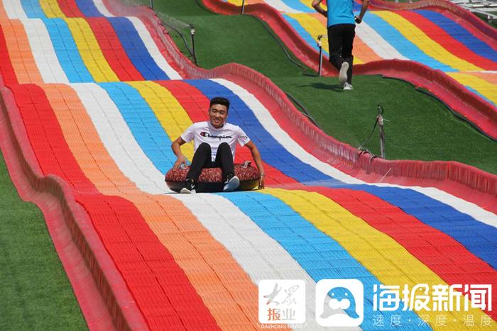 """济南""""中国农民丰收节""""趣味运动会开幕"""