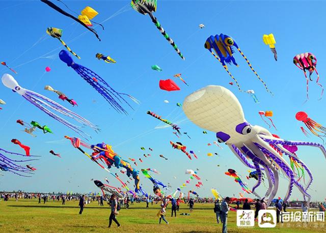 第37届潍坊国际风筝会开幕  各式风筝争奇斗艳