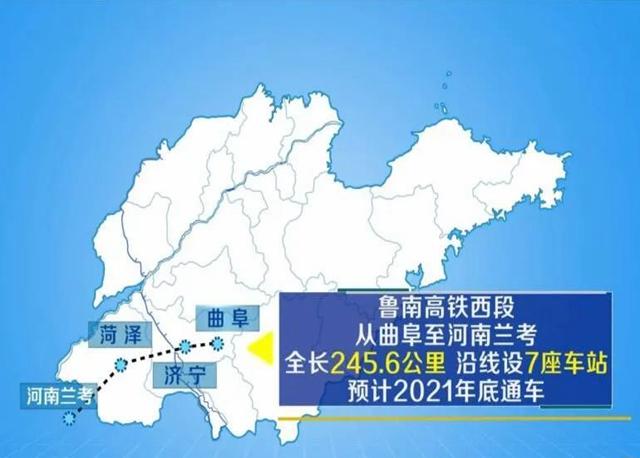 最新!菏泽这一高铁站主体封顶!预计年底前完成7座车站!