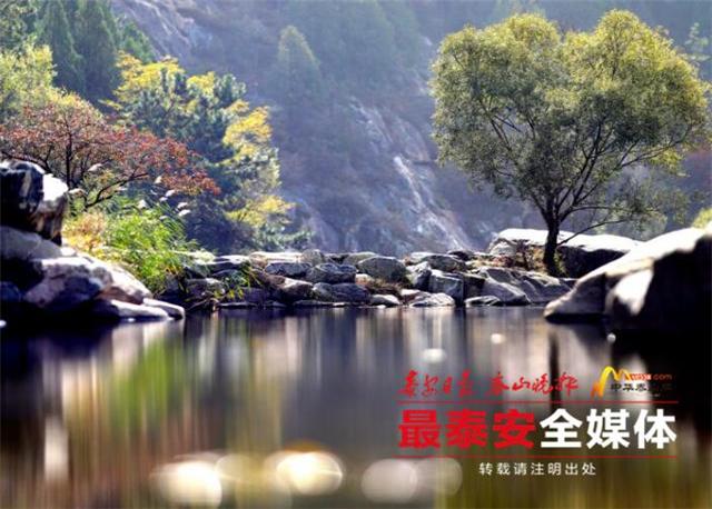 秋映彩石溪 层林尽染 美不胜收