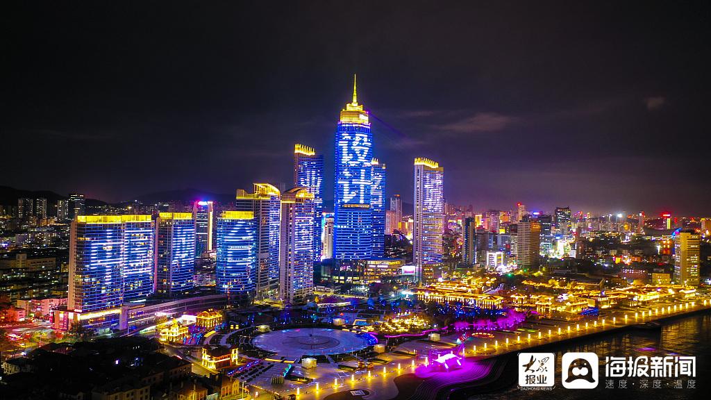 山东烟台:地标亮灯迎接2020世界工业设计大会