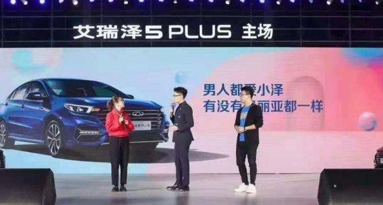 """奇瑞新车发布被指""""低俗营销""""   青岛4S店表示惊讶…(视频)"""