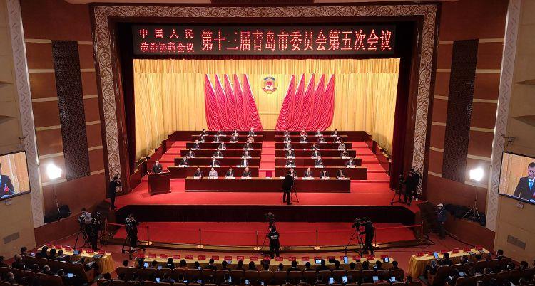 青岛市政协十三届五次会议隆重开幕