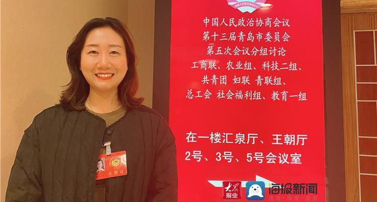两会声音|青岛市政协委员姜雨均:要关注疫情防控常态化下的青少年心理健康