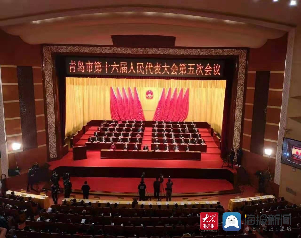 快讯:青岛市十六届人大五次会议隆重开幕